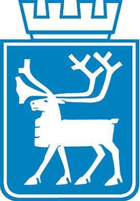 bredbånd Tromsdalen og bilde av kommunevåpen
